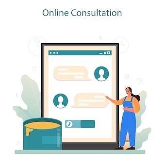 Home master online service or platform