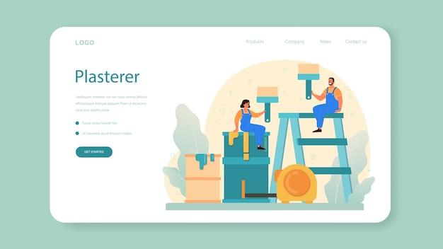 Домашний мастер веб-баннер или целевая страница