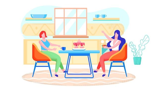 가정 모임과 대화 두 명의 가장 친한 친구