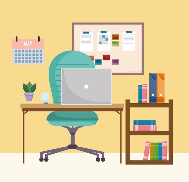 ホームオフィスインテリアデスクトップワークスペースコンピューターブックカレンダーとボードイラストのメモ
