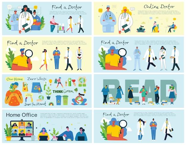ホームオフィス、本を読み、地球を救い、フラットでクリーンなデザインで医師の概念図を見つけてください。男性と女性はモダンなフラットデザインでラップトップとタブレットを使用します。