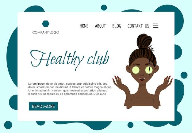 소녀가 있는 미용 회사의 홈페이지 템플릿입니다. 만화 스타일입니다. 벡터 일러스트 레이 션.