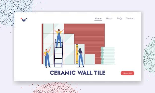 家の改修および建設工事のランディングページテンプレート。壁にセラミックを敷設する巨大なレベルまたははしごを備えた小さな労働者のキャラクター。プロのタイリングサービス。漫画の人々のベクトル図