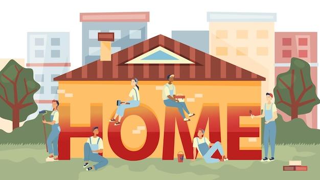 家の修理、便利屋の家の修理の企業コンセプト。人々は新しい家を修理または建てます。ビルダーのチームはプロのツールを使用して新しい家を建てています。