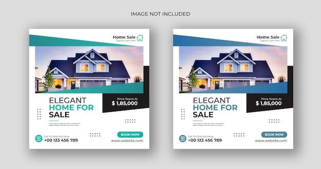 Шаблон квадратного баннера для продажи дома в социальных сетях