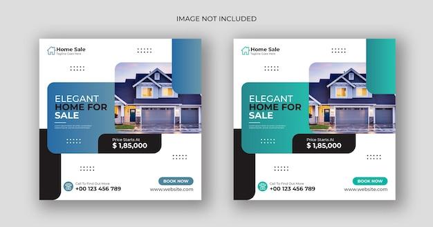 Домашняя распродажа, бизнес, пост в социальных сетях, квадратный баннер