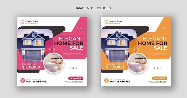홈 판매 비즈니스 소셜 미디어 게시물 사각형 배너 서식 파일
