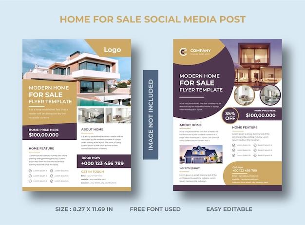 Home for sale flyer design
