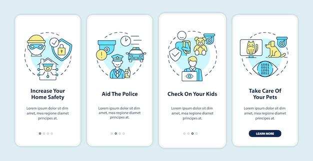 Экран страницы мобильного приложения систем домашней безопасности