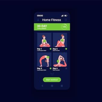 홈 스포츠 활동 앱 스마트폰 인터페이스 벡터 템플릿입니다. 모바일 앱 페이지 디자인 레이아웃입니다. 이달의 피트니스 계획. 요가 루틴 일정 화면입니다. 응용 프로그램에 대한 평면 ui. 전화 디스플레이