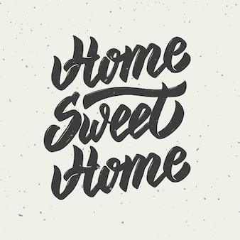 집이 좋아. 손으로 그린 글자는 흰색 바탕에. 삽화