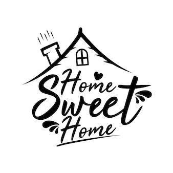 Дом, милый дом