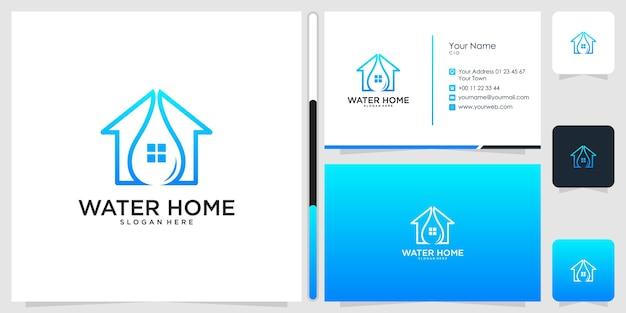家の水のロゴのデザインと名刺のテンプレート