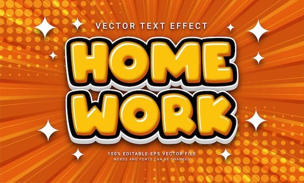 교육 테마로 가정 작업 편집 가능한 텍스트 효과