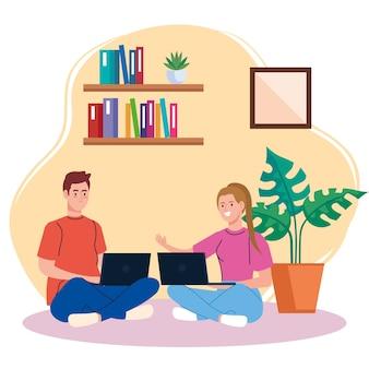 在宅勤務、床に座っているフリーランサーのカップル、リラックスしたペースで自宅で仕事をする、便利な職場