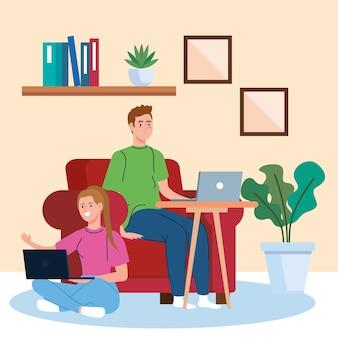 自宅で仕事をする、居間でラップトップを使用するフリーランサーのカップル、リラックスしたペースで自宅で仕事をする、便利な職場