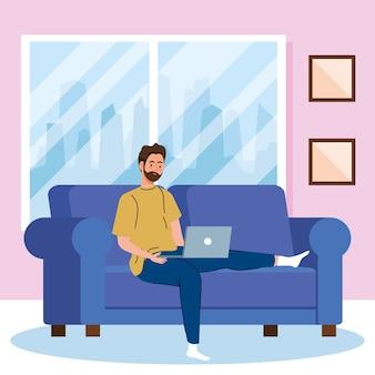 自宅の仕事、ソファの上のラップトップを持つフリーランサー男、リラックスしたペース、便利な職場で自宅で仕事