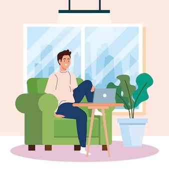 自宅で仕事、ラップトップが付いているソファーでフリーランサーの若い男
