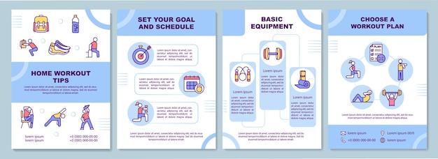 Шаблон брошюры советы по тренировкам дома. установите свою цель и расписание. флаер, буклет, печать листовок, дизайн обложки с линейными иконками. макеты журналов, годовых отчетов, рекламных плакатов