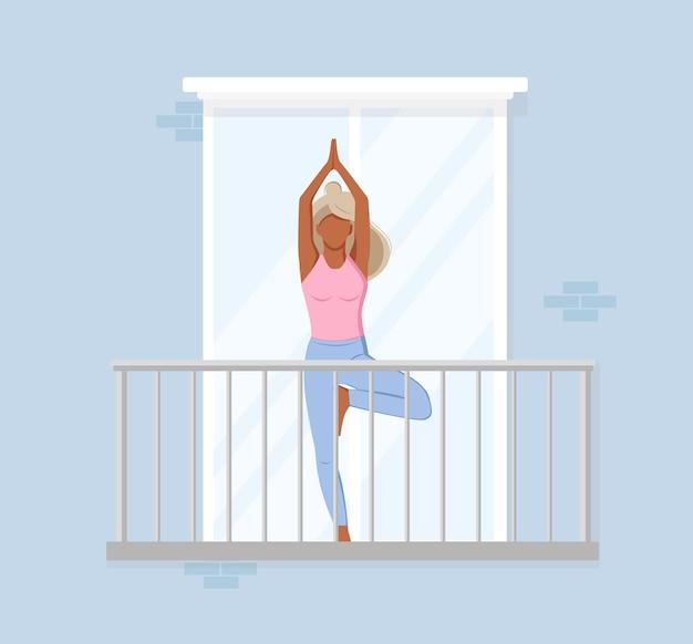 ホームヨガ。瞑想。女の子は自宅のバルコニーでエアロビクスのエクササイズと朝の瞑想を行います。