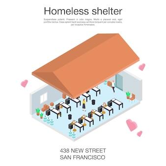 노숙자 쉼터 자원 봉사 개념 배너, 아이소 메트릭 스타일