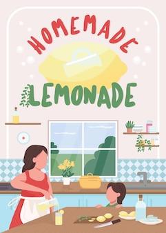 수제 레모네이드 평면 템플릿 신선한 달콤한 음료 만들기