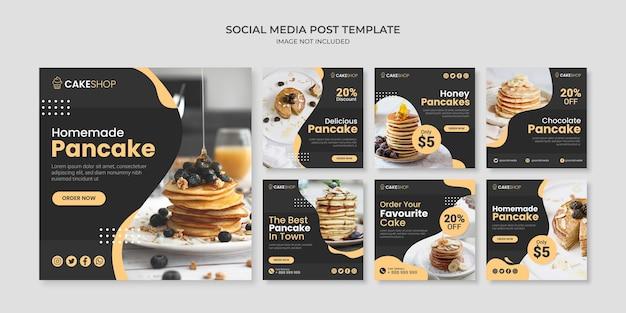 수제 팬케이크 소셜 미디어 instagram 게시물 템플릿