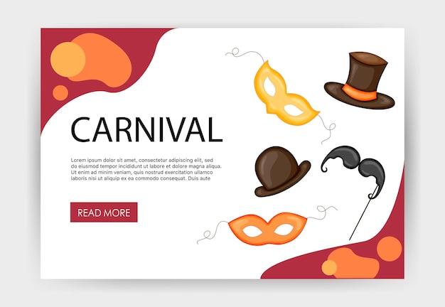 Шаблон домашней страницы для вашего сайта с карнавальной атрибутикой. мультяшный стиль. векторная иллюстрация.