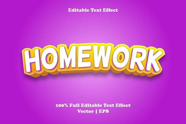 Редактируемый текстовый эффект для домашнего задания