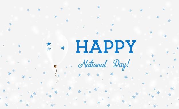 온두라스 국경일 애국 포스터. 온두라스 국기의 색상에 고무 풍선을 비행. 온두라스 건국 기념일 배경에는 풍선, 색종이 조각, 별, 보케, 반짝임이 있습니다.