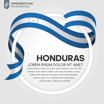 Honduras ribbon flag vector illustration on a white background