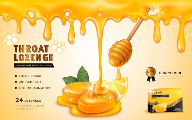 Леденцы от горла с медом и лимоном