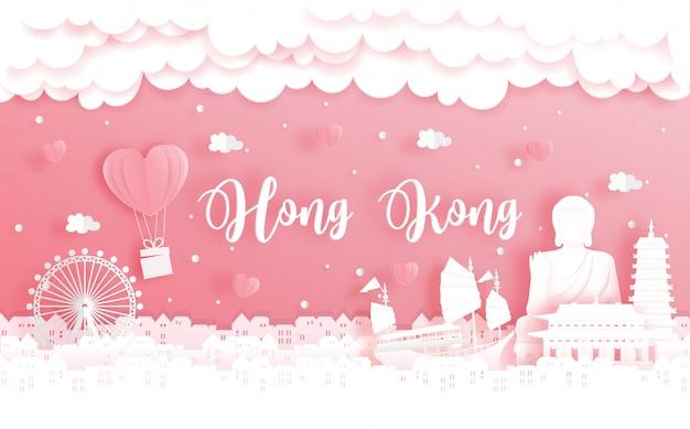 Концепция свадебного путешествия и дня святого валентина с поездкой в гонконг, китай
