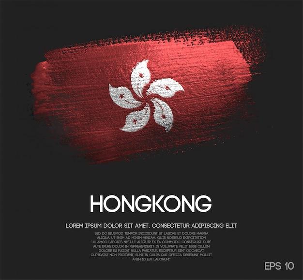 グリッタースパークルブラシペイントの香港旗