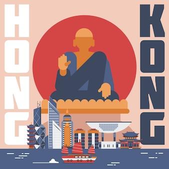 Hong kong landmarks illustration