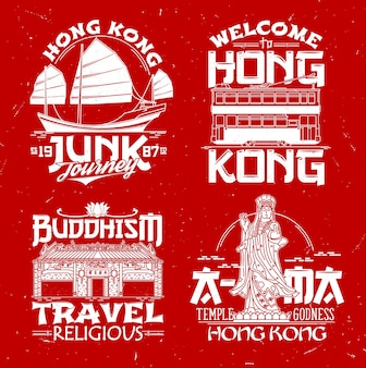 Hong kong  prints junk boat, double decker, buddhist temple and goddess of sea statue. welcome to hong kong, tourism and travel agency emblems. famous chinese landmarks vintage grunge icons set