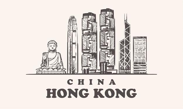 Горизонт гонконга, иллюстрация года изготовления вина китая, нарисованная рукой здания города гонконга, на белом фоне.