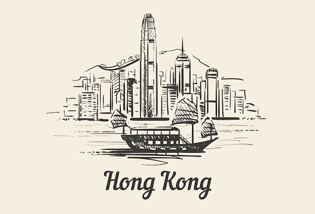 白い背景で隔離のボート手描きスケッチイラストと香港のスカイライン
