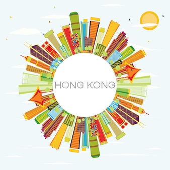 Hong kong skyline with color buildings, blue sky and copy space. vector illustration. business travel and tourism concept with modern architecture. image for presentation banner placard and web site.