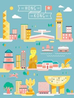 평면 디자인의 홍콩 여행 컬렉션