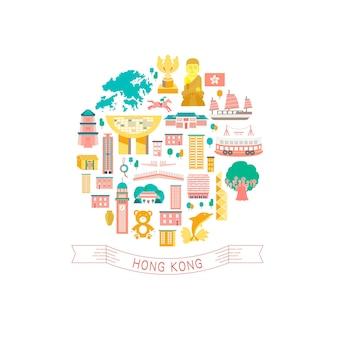 둥근 모양의 홍콩 여행 컬렉션