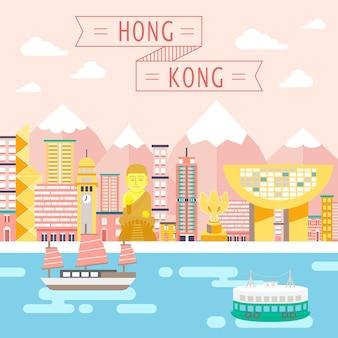 평면 스타일의 홍콩 여행 컨셉 디자인