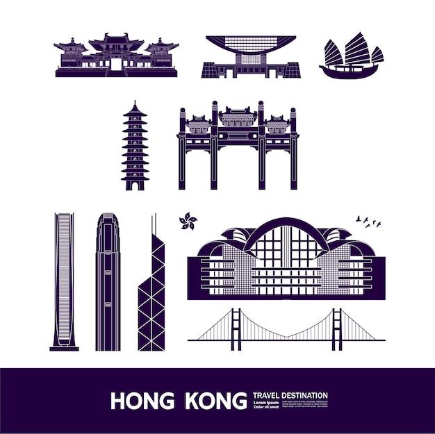 홍콩 여행 목적지 그랜드 그림.