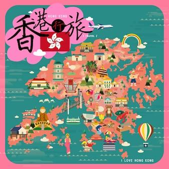 フラットなデザインの香港旅行マップ-左上のタイトルは中国語で香港旅行です