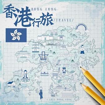 便箋の香港旅行地図-左上のタイトルは中国語で香港旅行です