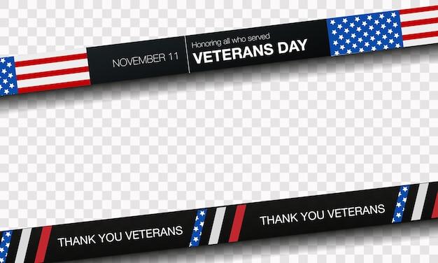 봉사한 모든 사람에게 경의를 표합니다. 재향 군인의 날 11월 11일 미국 리본과 깃발에 감사드립니다.