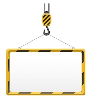 Крюк крана для строительства и пустой шаблон доска векторная иллюстрация