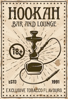 Hookah bar and lounge advertisement poster for institution in retro style