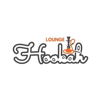 Hookah lounge logo, badge. vintage shisha logo.cafe emblem. arabian bar or house, shop. isolated on white background. stock vector illustration.