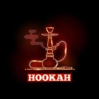 Hookah neon signs on black background. night hookah design template light banner